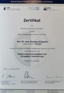 Dr. Drogoutis Zertifikat MRT